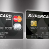 Comparaison offre de carte de Crédit en Suisse