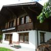 Acheter et vendre un bien immobilier en Suisse